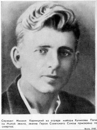 Василий Ботылев. На пути к легенде история