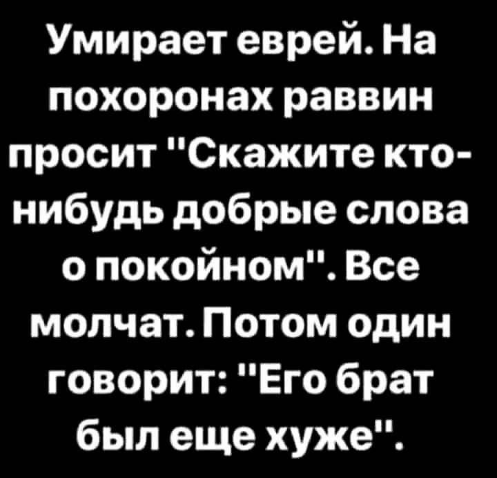 Дочь нового русского говорит с плачем своему мужу... Весёлые,прикольные и забавные фотки и картинки,А так же анекдоты и приятное общение