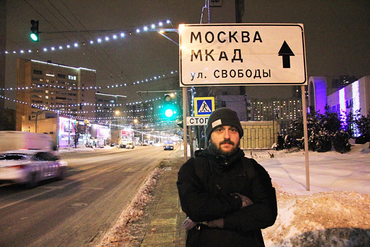 Как русские изменили мою жизнь: Аксель из Италии