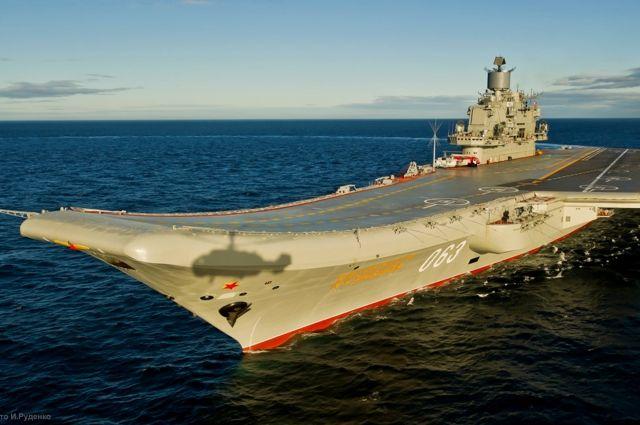 Авианосец «Адмирал Кузнецов» будет оснащен новым вооружением