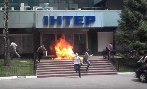 """МВД Украины о поджоге офиса ТК """"Интер"""": Они сами себя подожгли..."""