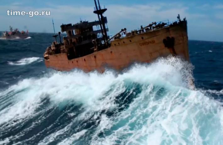 Этот корабль исчез в бермудском треугольнике 90 лет назад