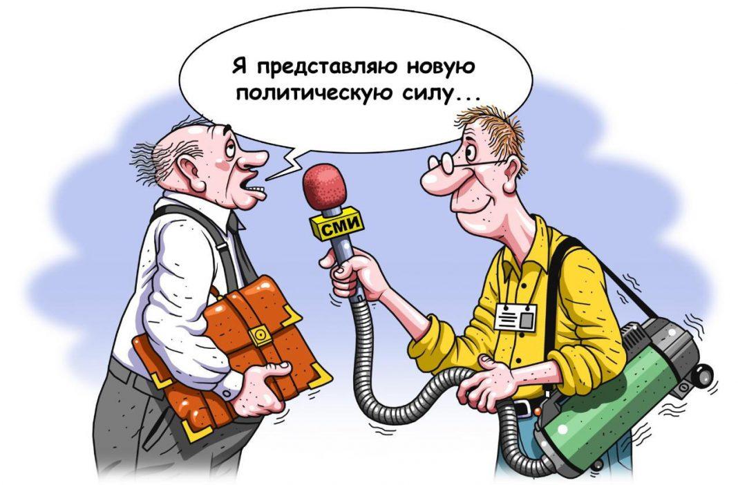 Журналисты картинки юмор