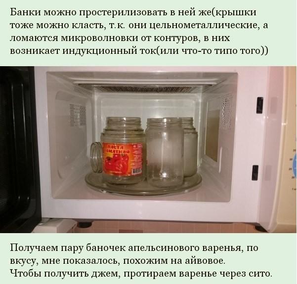 Десять литров сока из пяти апельсинов!!! апельсин, еда, рецепт, сделай сам, сок