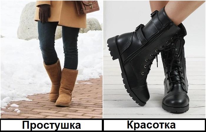 Не менее удобными, чем угги будут армейские ботинки
