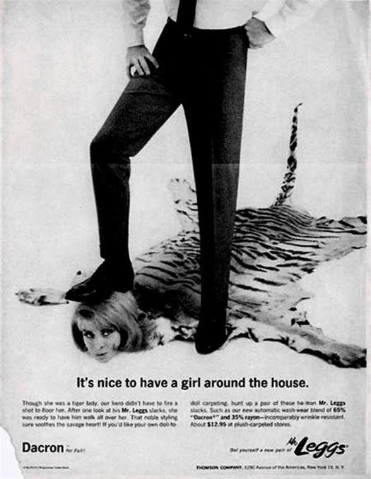 16 сексистских реклам прошлого