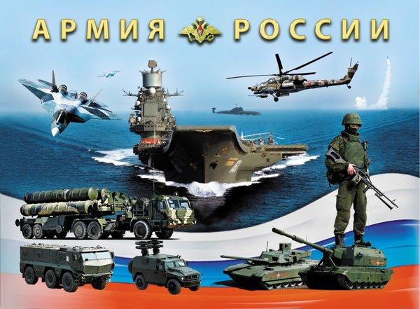 Зачем России «малая война» с…