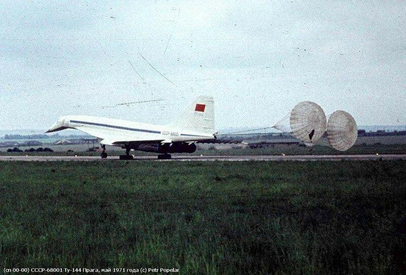 Ту-144 садится в Пражском аэропорту. 1977 история, ретро, фото
