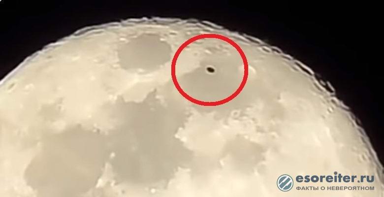 «Летающую тарелку» возле Луны запечатлели на видео