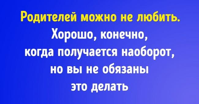 Молодой московский психотерапевт вдва счета развенчивает наши самые популярные заблуждения