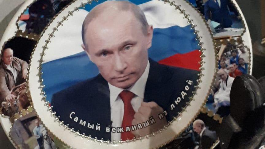 Стало известно, каким авторитетом обладает Путин среди украинцев новости,события,политика