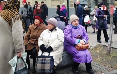 Украинские эксперты признали свою страну самой бедной в Европе