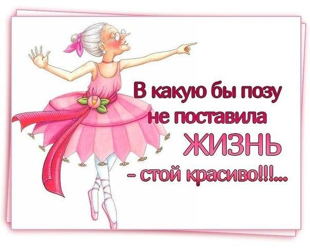 Стой красиво.... Улыбнемся)))