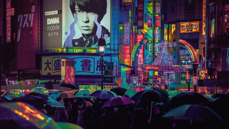 Ночная столица Японии