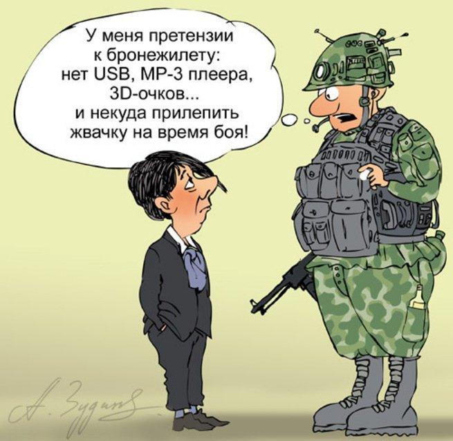 Смешные картинки о службе в армии, субботой
