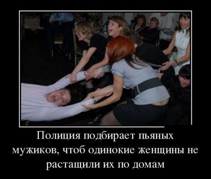 Веселые демотиваторы про жен…