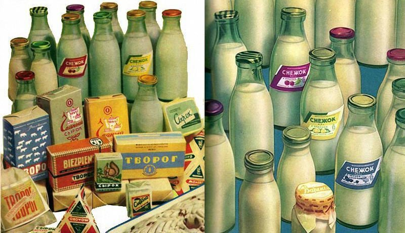 Молочные продукты из СССР