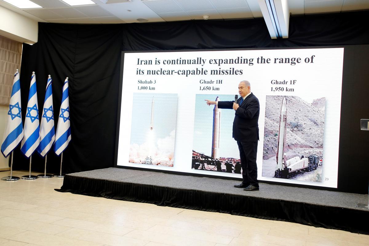 """Мнение: Два слова о вчерашнем """"цирке"""" Нетаньяху"""