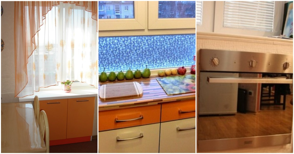 Переоборудовать кухню таким образом могут только владельцы «хрущевок»