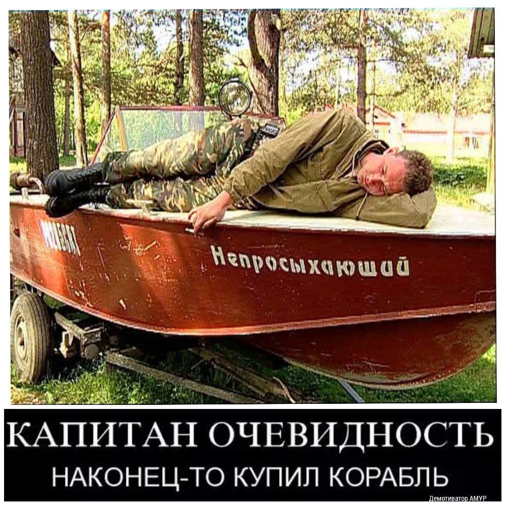 Весь мир ждет с нетерпением информации из России... Весёлые,прикольные и забавные фотки и картинки,А так же анекдоты и приятное общение