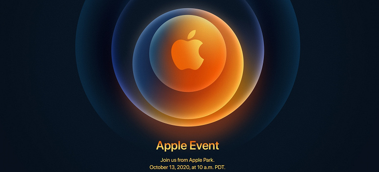 Apple официально объявила дату анонса iPhone 12