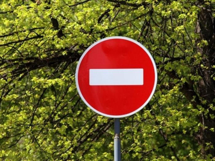 «Обратный кирпич»: что означает этот знак на дороге дорожные знаки по ГОСТу,марки и модели,ПДД