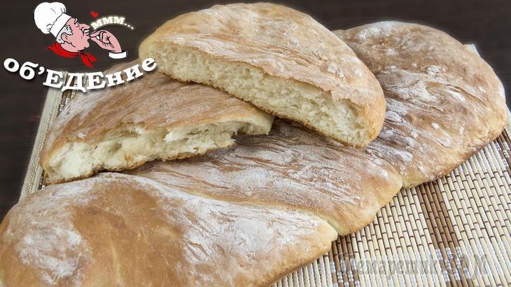 Хлеб без замеса. Просто, быстро и очень вкусно!!!