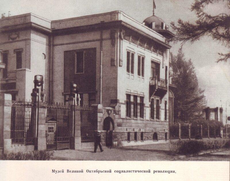 Ленинград образца 1955 года (25 фото) Часть 2 1955 год, СССР, история, ленинград, факты