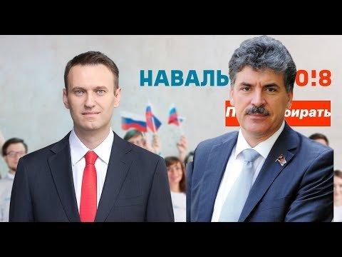 А не дорого ли нам обойдётся сам Грудинин и его любовь к Навальному?