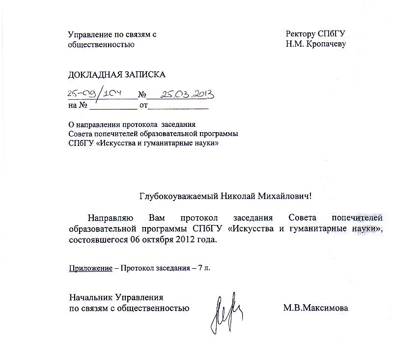 РУКАМИ ДЕТЕЙ: КУДРИН ГОТОВИЛ ЦВЕТНУЮ РЕВОЛЮЦИЮ В РОССИИ? колонна,россия