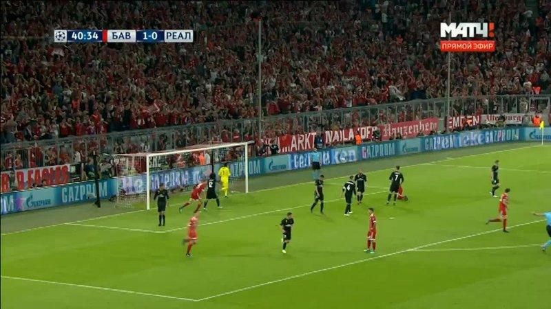 Бавария – Реал. Хуммельс бьет выше ворот