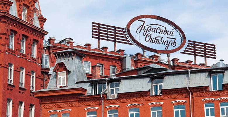 Куда сходить в Москве в выхо…
