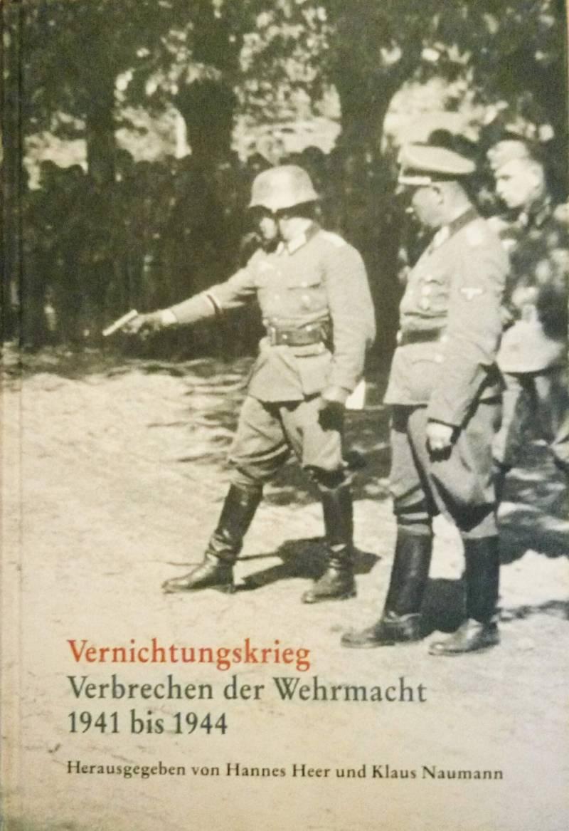 «Русские ничего не приобрели от этой войны». Великая Отечественная война и современная Германия история,россия