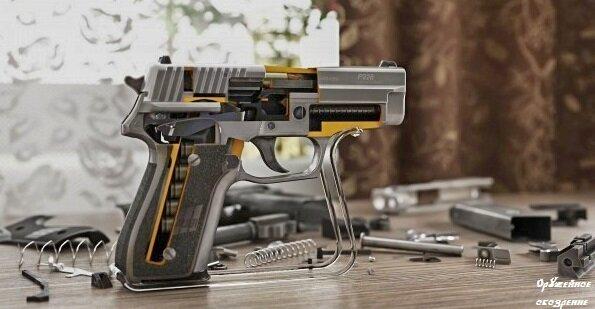 Sig Sauer P228