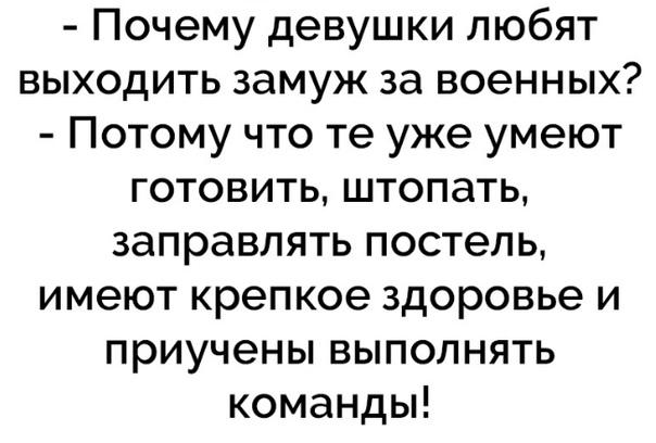 4809770_UuDevka56 (604x408, 69Kb)