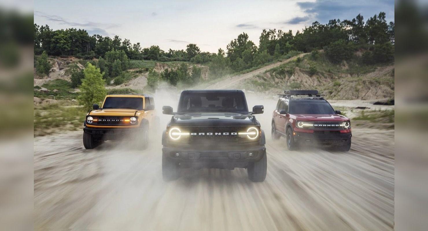 Возрожденная модель Ford Bronco получит специальную версию Автомобили