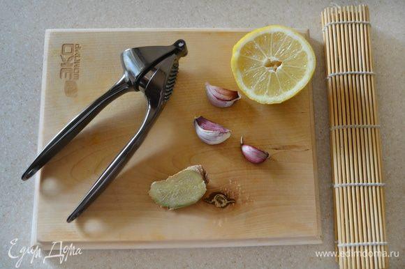 С помощью чеснокодавилки или мелкой терки измельчить чеснок и небольшой кусочек имбиря (примерно 1 см).