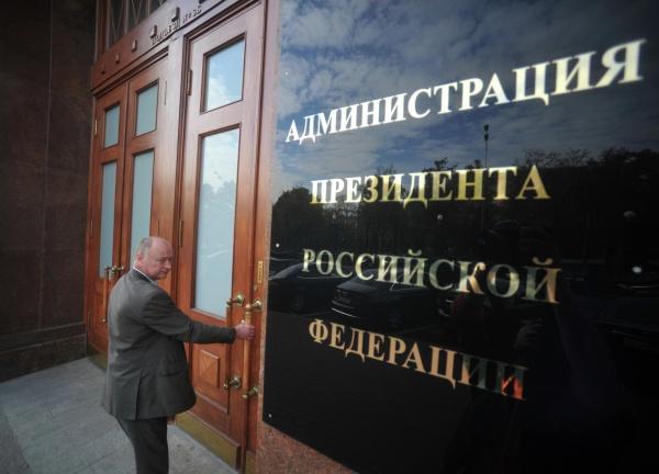 Политолог назвала российское общество не готовым к женщине-президенту