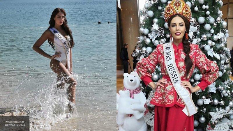 "Кемеровчанка Ксения Кривко победила в конкурсе ""Mrs Global 2020"""