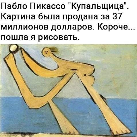 https://mtdata.ru/u14/photo62F9/20894602667-0/original.jpeg#20894602667