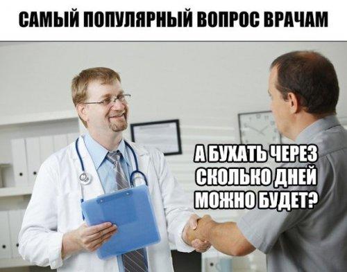 Анекдоты-новинки (8 шт)
