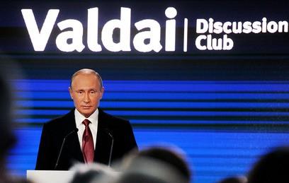 """Западные СМИ обсуждают выступление Путина на """"Валдае"""""""