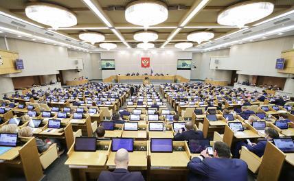 Агония власти перед выборами: Коммунисты о законах единороса Вяткина россия