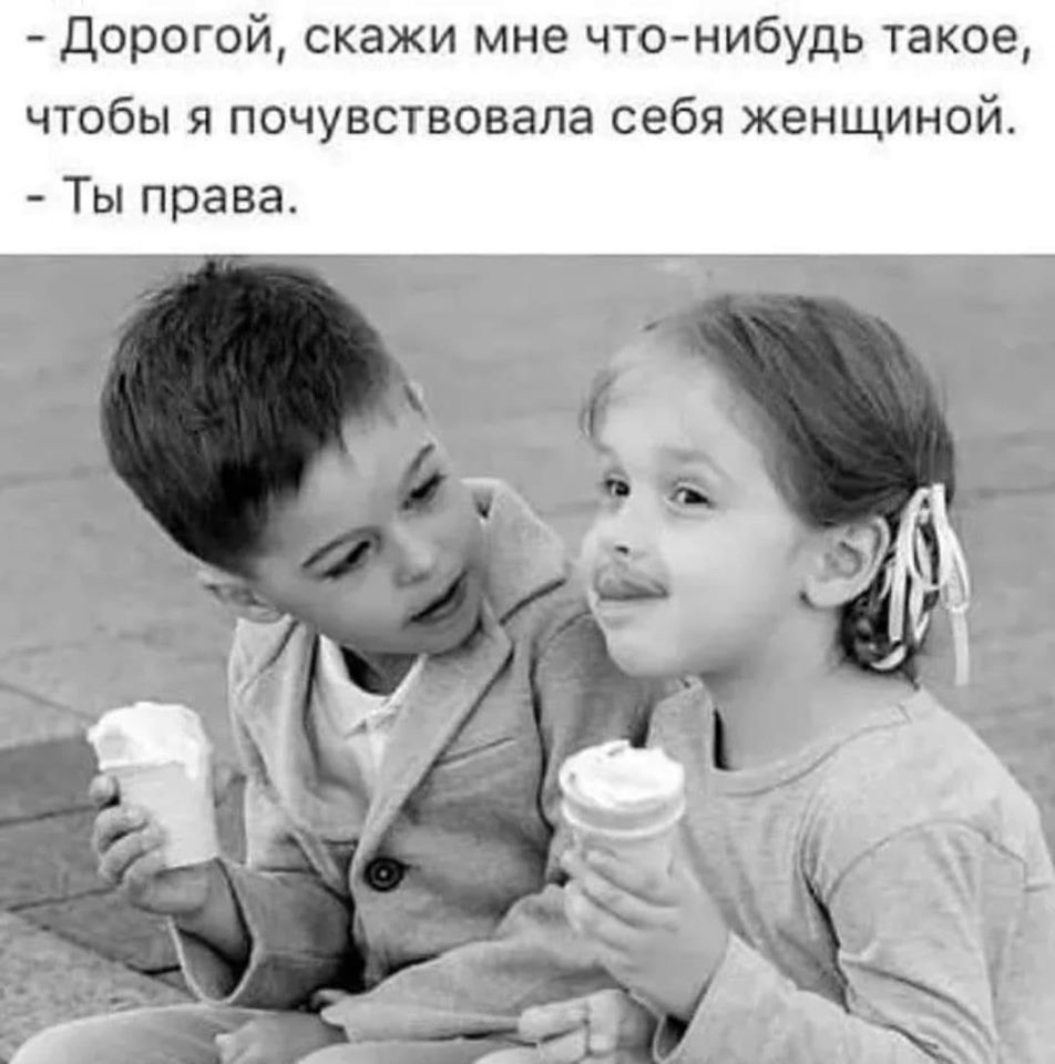 https://mtdata.ru/u14/photo66EF/20220580120-0/original.jpeg#20220580120