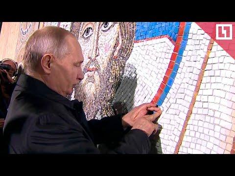 """""""Спасибо за дружбу"""". Более ста тысяч человек приветствовали Путина в Белграде"""
