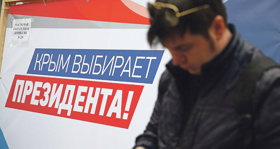 Пора посчитать, сколько Украина должна России за многолетнее пользование полуостровом