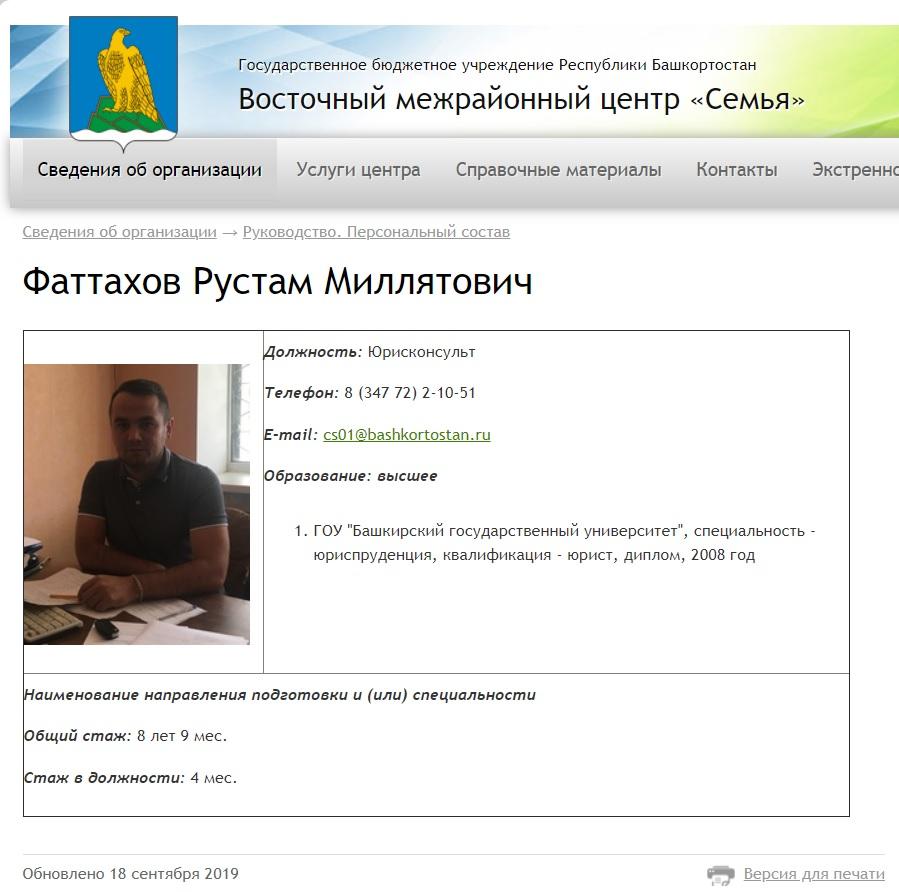 Чиновники в доле? Хроника уничтожения пенсионеров россия