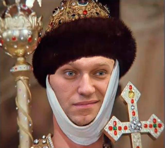 Навальный прав! ОН - нам не царь!