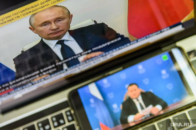 Путин предупредил страну о катастрофе осенью