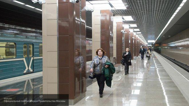 Сергей Собянин открыл три новые станции московского метро